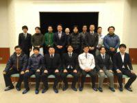 1月7日第1回理事会 開催