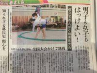 わんぱく相撲長野県大会