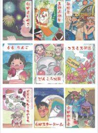 佐久市内小学校に「佐久っ子かるた」を配布します。