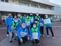 【東京五輪聖火リレーボランティア参加】
