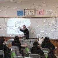 佐久長聖中学校「自分発見」学習の授業を担当しました!